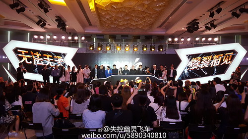 TOP Shanghai Press Con OUT OF CONTROL 2016-06-14 (86)