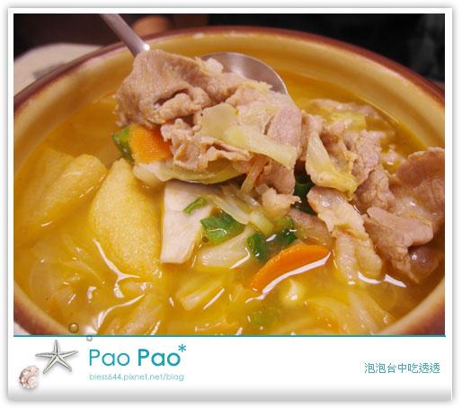 甘泉魚麵(環東店)