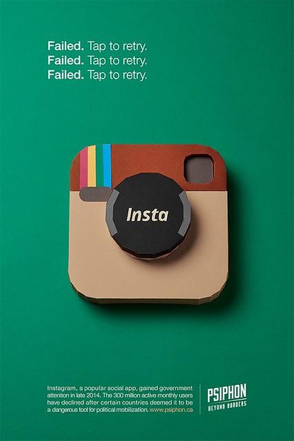 Paper Sculpture Instagram Logo - Psiphon