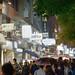 Rainy night 飄著夜雨的一中街  in Taiwan Taichung . 台灣台中 . HDR  DSC_2121