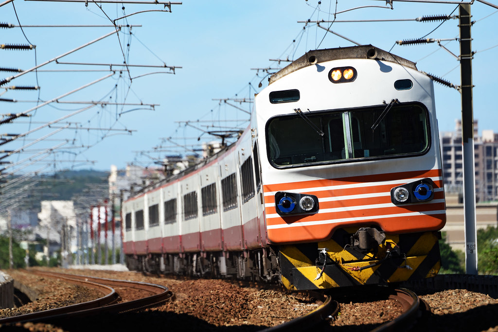 EMU1200