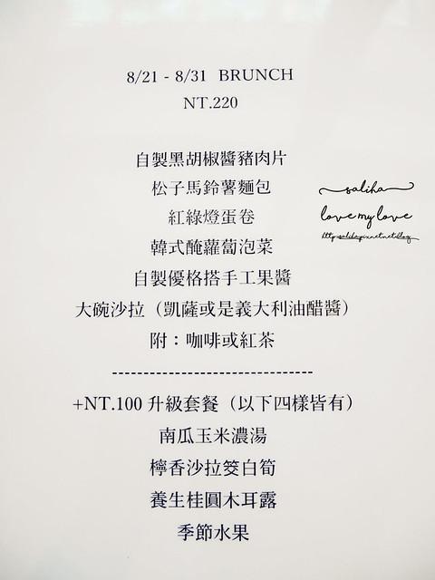 台北早午餐推薦煮飯研究所菜單menu
