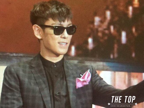 Big Bang - Made V.I.P Tour - Nanjing - 19mar2016 - The TOP - 09