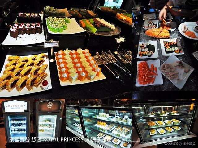 泰國曼谷 飯店 ROYAL PRINCESS 3