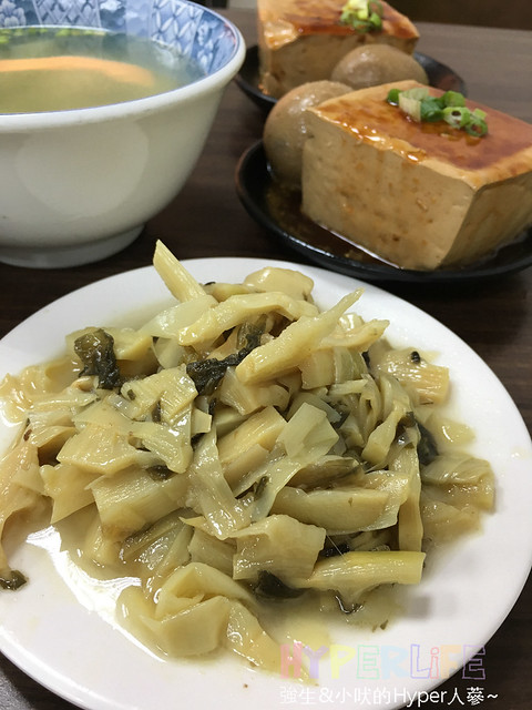 台中饡味軒 (8)