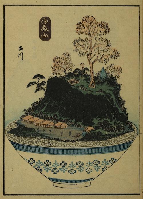 japan53-13