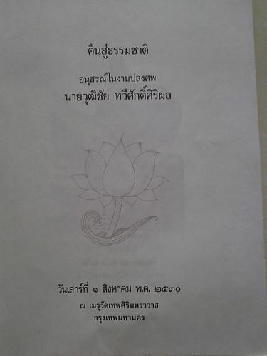 20150413_131308