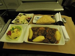 Dinner, Business Class, AA 954