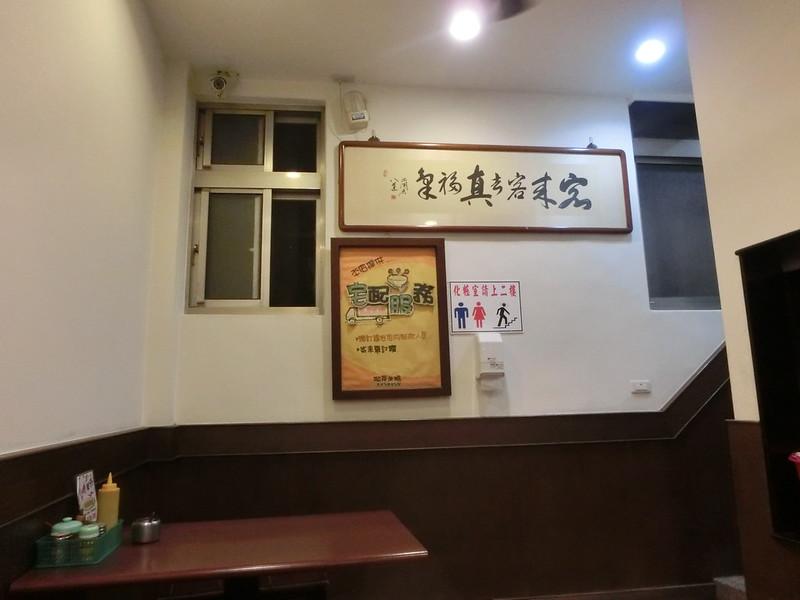 2014- 台灣TAIWMAN環島嘉義 (204)