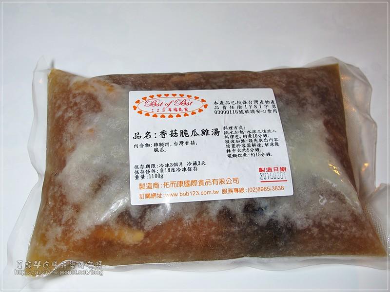 07-1香菇脆瓜雞湯IMG_3589