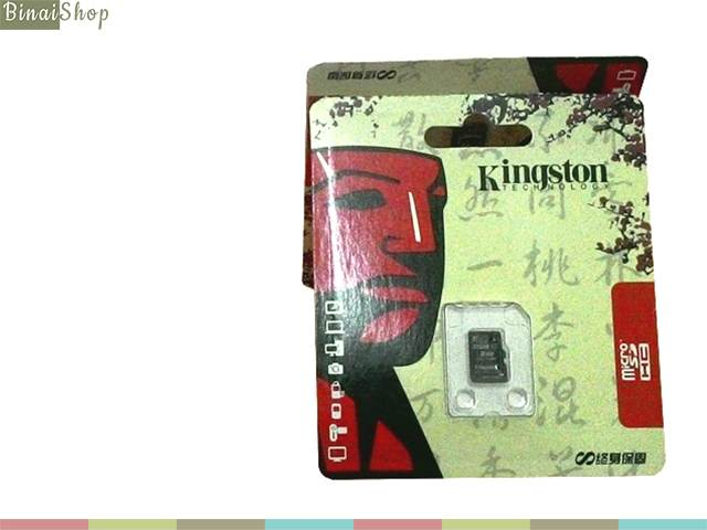 MicroSD-Kingston-compressed
