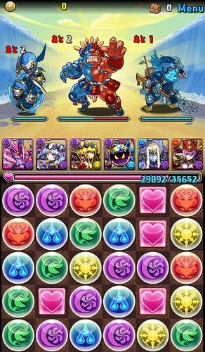 vs_wadatsumi_1_150416