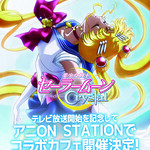 Sailor Moon Crystal in Namco Anion Station