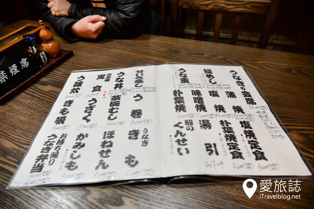 人吉鳗鱼饭 上村うなぎ屋 17