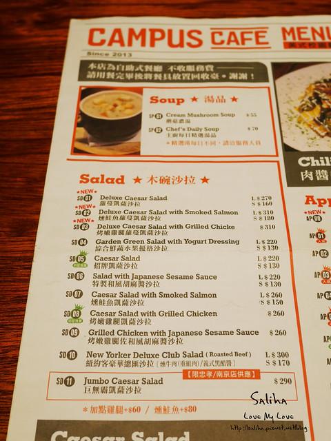 campus cafe忠孝店美式餐廳推薦 (4)