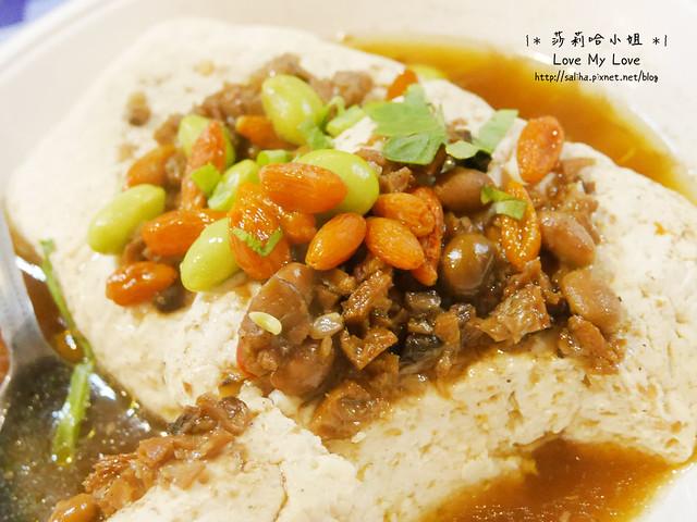 深坑老街素食餐廳推薦陳家豆腐 (8)