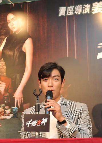 TOP-PressConference-HK-20140927_1