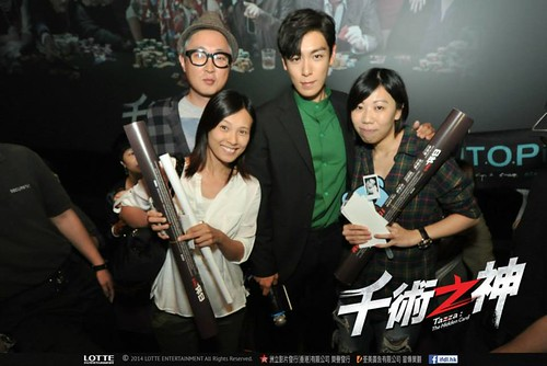 TOP-LotteEnt-Photos-withFans-Sept 2014_13