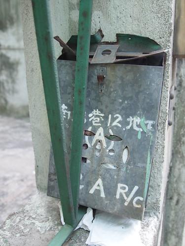 PC290191.JPG