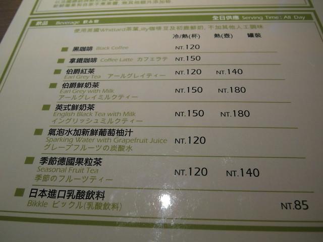 菜單menu飲料區@樂樂小時光有機食材餐廳(附有親子遊戲區)
