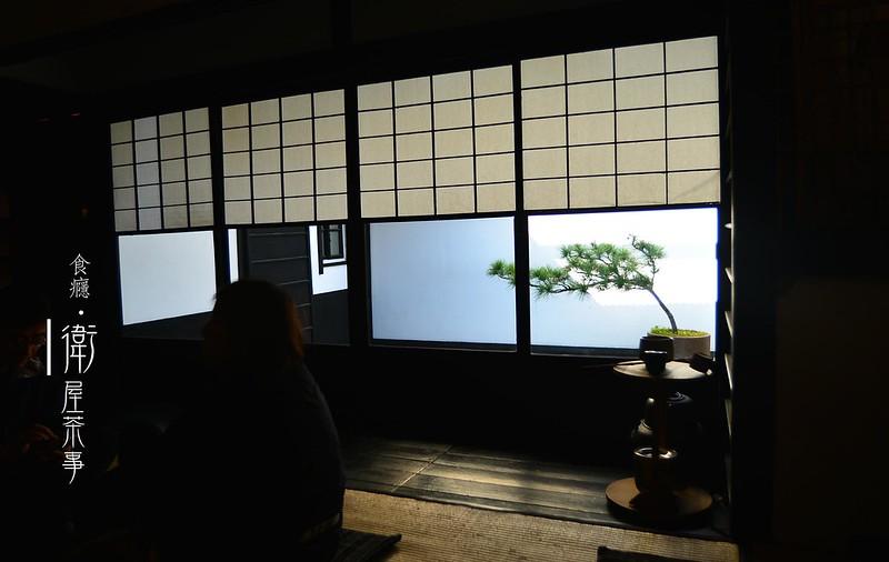 台南美食 衛屋茶事-府城中的小京都,「既然去不了京都,就自已造一個」|台南下午茶、台南必去、台南美食 @ 食癮,拾影 :: 痞客邦