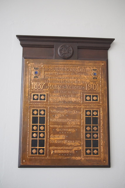 plaque. Victoria Concert Hall (Victoria Memorial Hall)