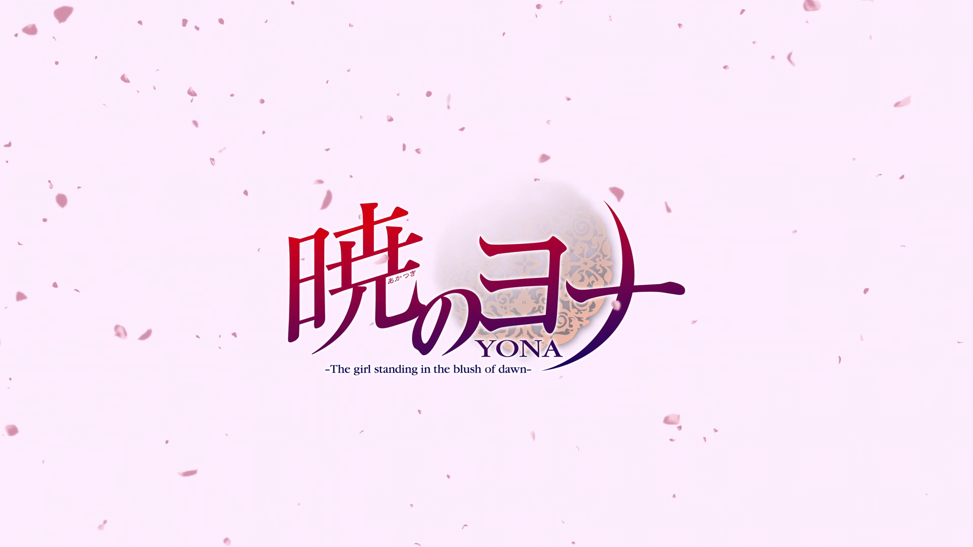 Akatsuki no Yona E24 (40)