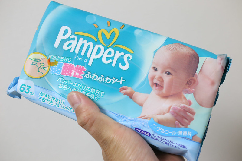 Pampers_seat-2