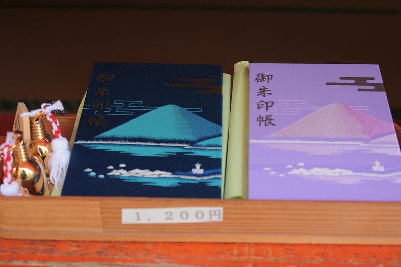 20140531-開聞岳-0175.jpg