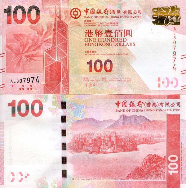 100 Dolárov HongKong 2012-14, Bank of China