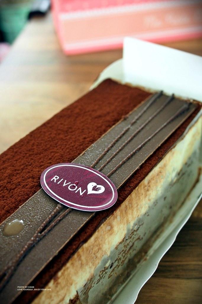 P3280071-禮坊-彌月蛋糕-油飯