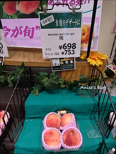 日本7-11超市_伊藤洋華堂049