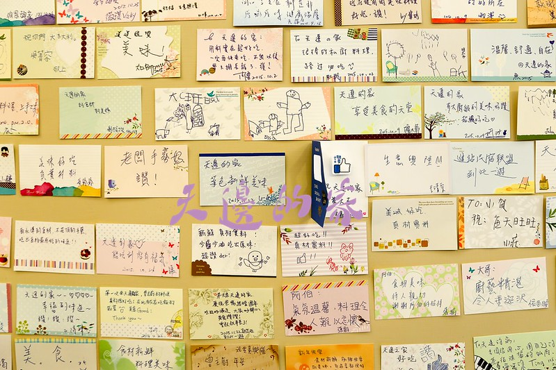 台北松山 天邊的家