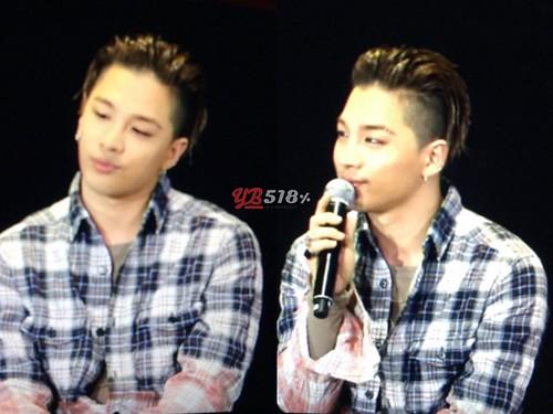 BIGBANG VIP Event Beijing 2016-01-01 YB518 (2)