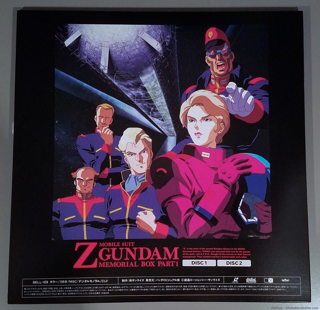Zeta Gundam Laserdisc Box Set I 6