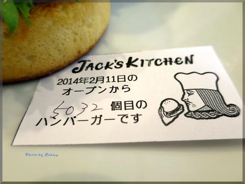 Photo:2015-03-27_ハンバーガーログブック_この時期桜がダブルで楽しめる!【高岳】JACK's KITCHEN_04 By:logtaka