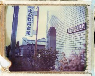 Higashimatsuyama, Saitama