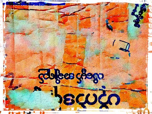Yangon Cardboard Orange Abstract