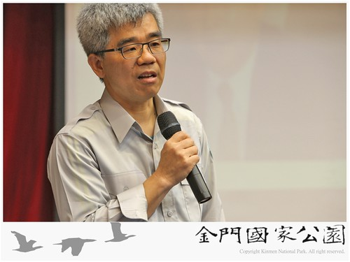 104民宿輔導課程(0320)-01