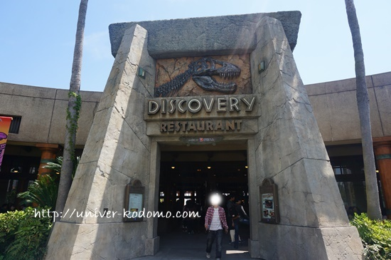 discovery002