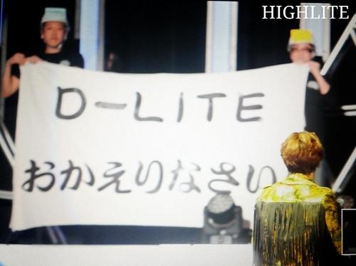 Daesung D3 Encore Dates Tokyo Day 1  2015-01-31 - 27