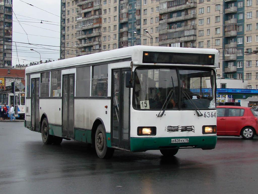 Волжанин-5270
