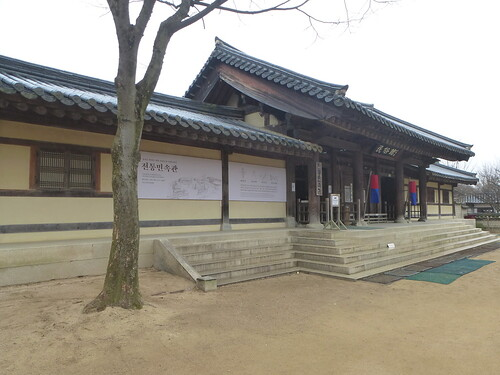 Co-Suwon-Village Coreen (19)