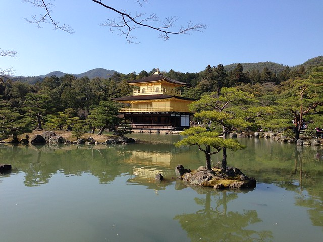 Golden Pavilion at Kinkaku-ji Temple