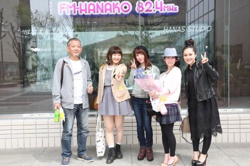 20140412FM-HANAKO