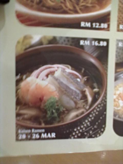Sushi Zanmai 9