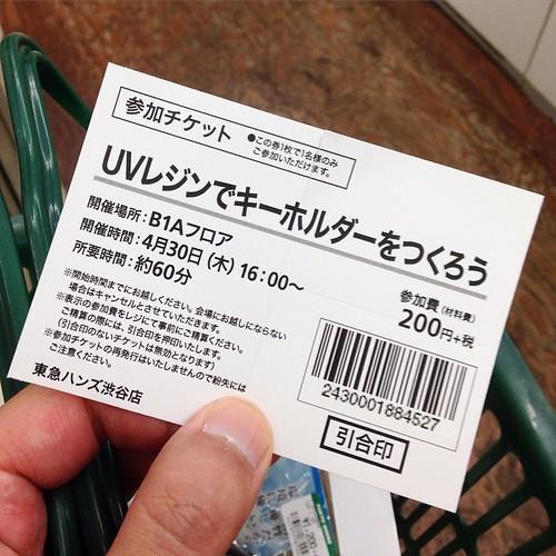 UVレジンを買いに渋谷ハンズに来たらUVレジンのワークショップをやってたので流れで参加することに。おっさんのお一人様で恐縮です。