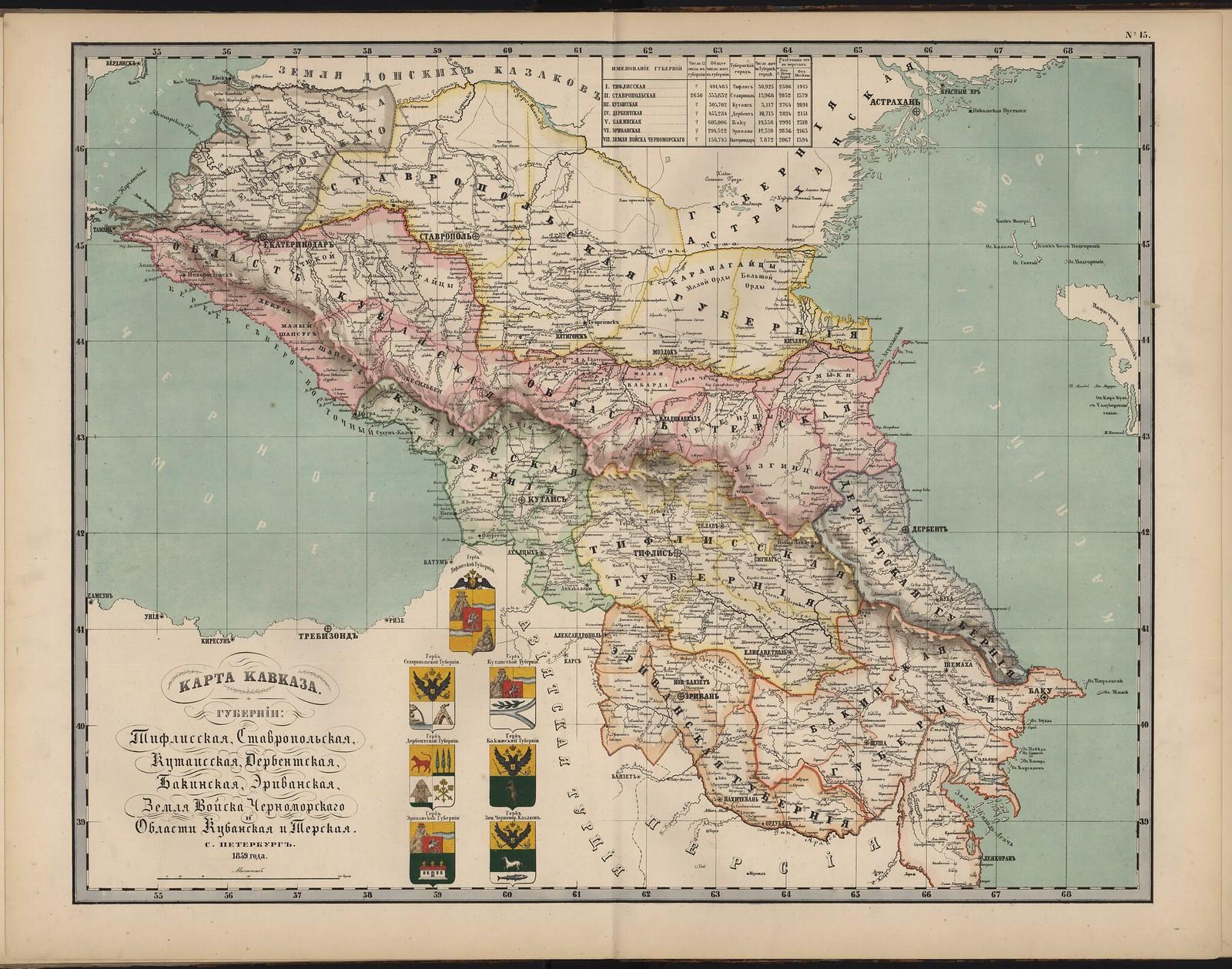 15. Карта Кавказа.
