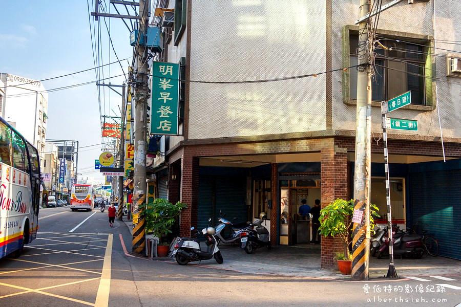桃園區早餐店