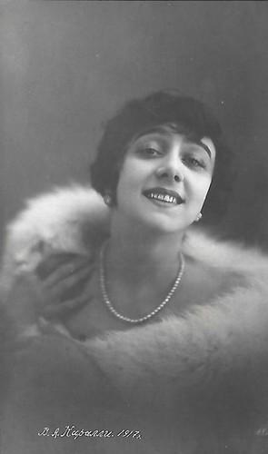 Vera Karalli, 1917
